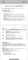 BIOL 1020 AUHS Lauric Acid Molecule Representation Biology Lab Report